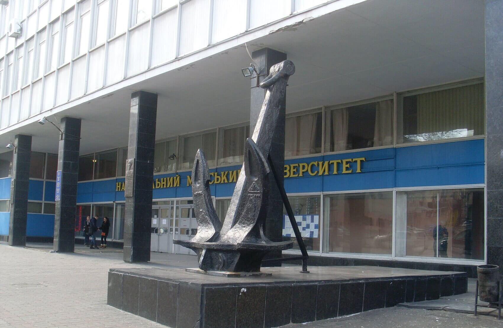 Odessa Ulusal Denizcilik Üniversitesi/Odessa National Maritime University
